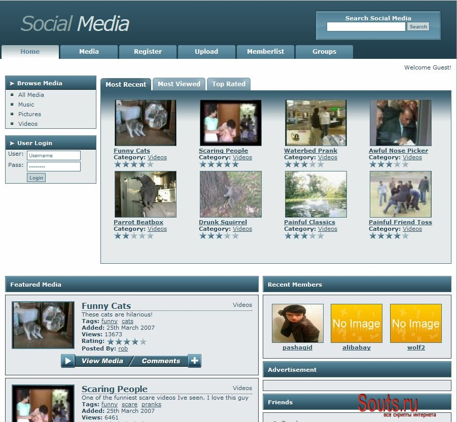 шаблоны соц сетей для ucoz game social
