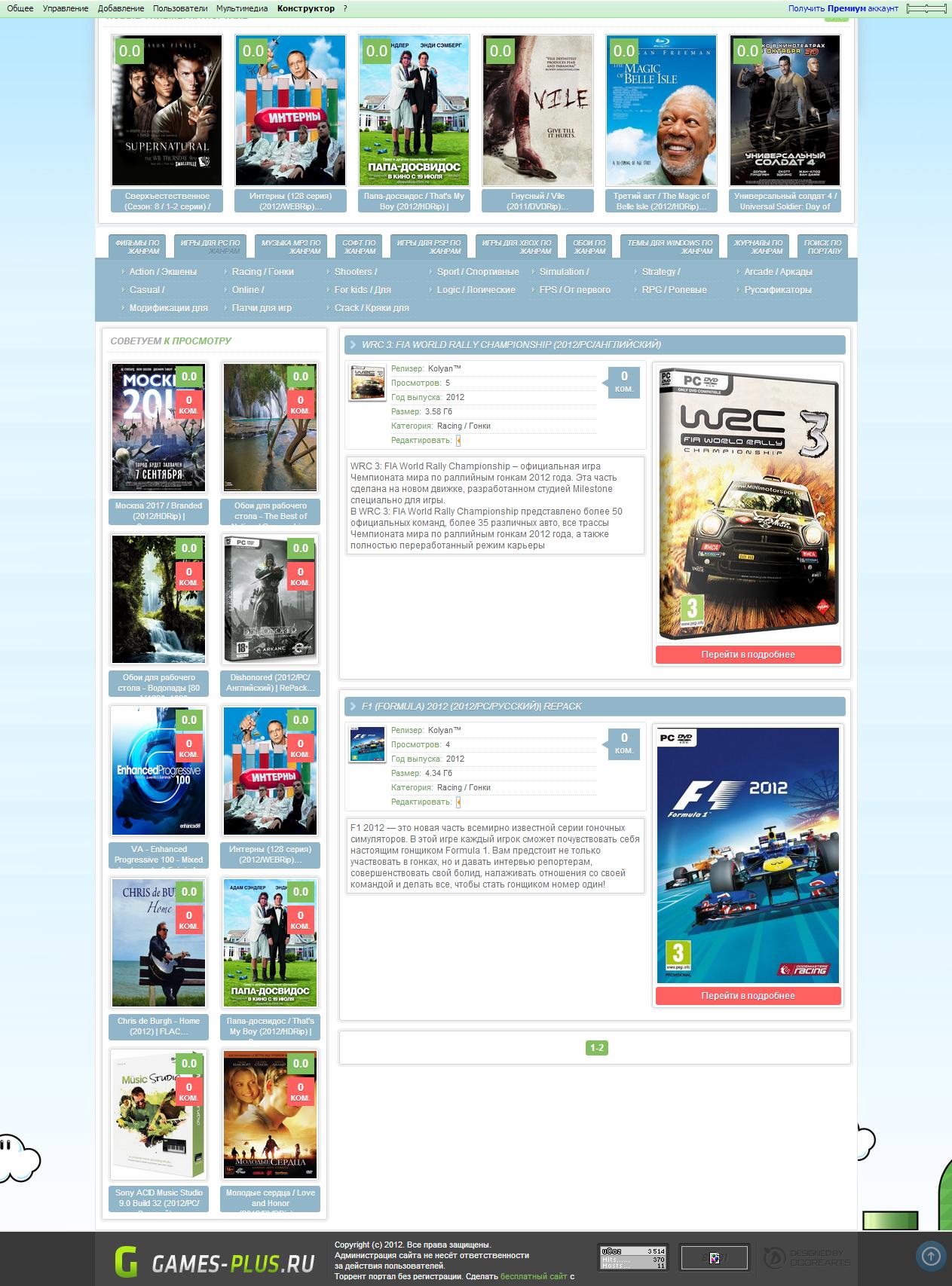 Скрипт игровые автоматы для ucoz бесплатно скачать java игры азартные 240х320