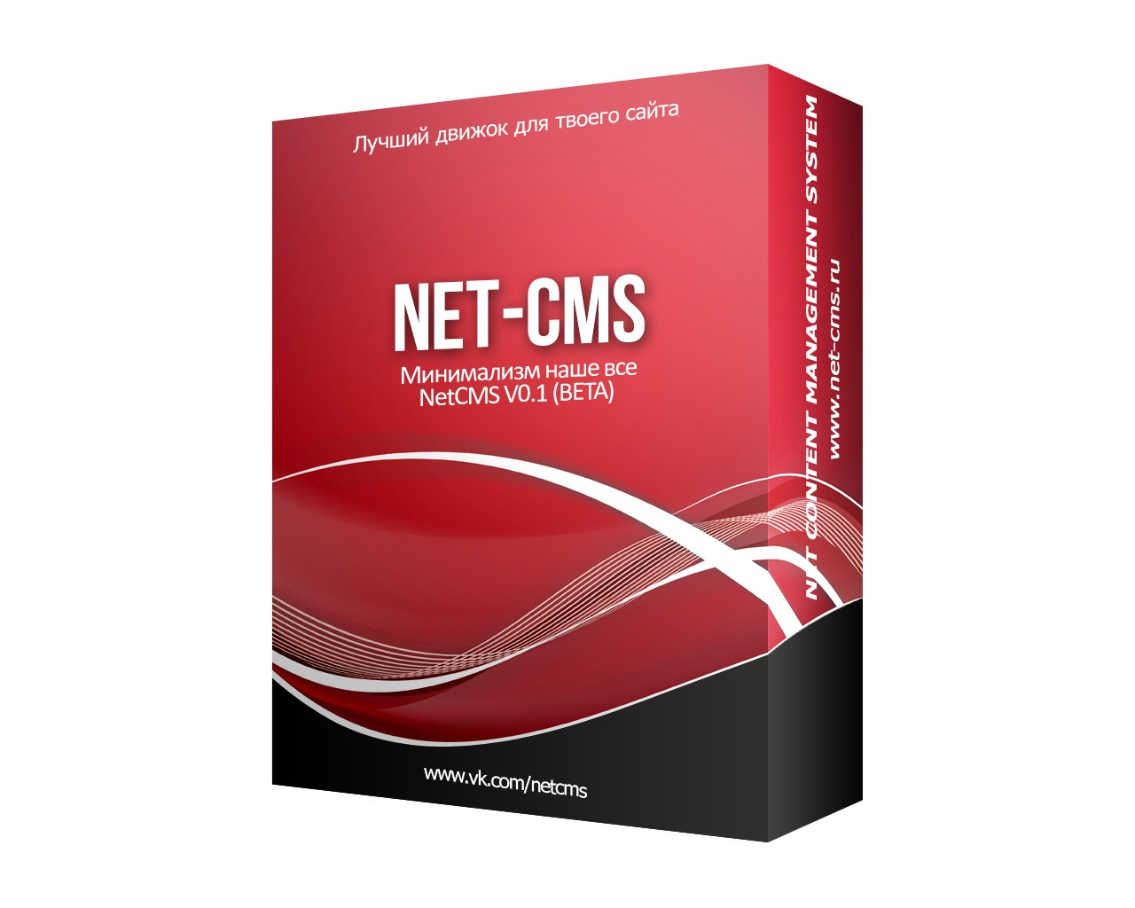 NetCMS V0.1 (BETA) - Система управления сайтом
