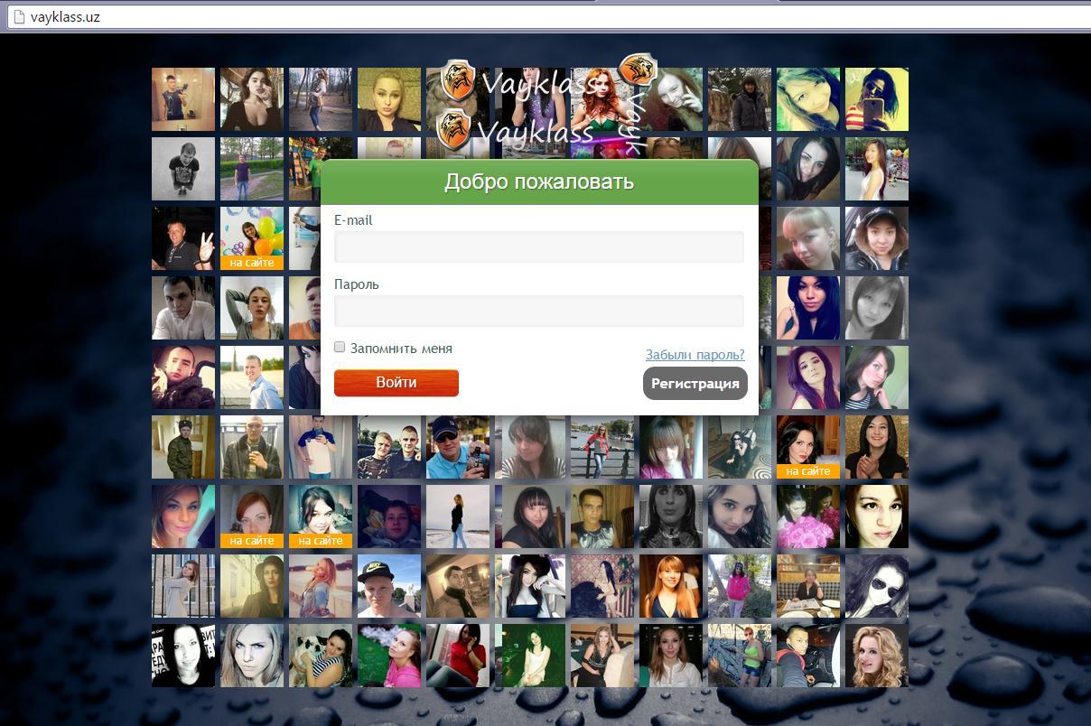 Социальные сети - otherreferatsallbestru